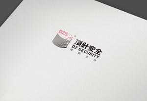 【品牌】顶针安全